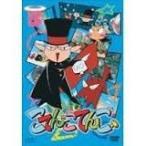 こてんこてんこ 第3巻 (DVD) (2006) 伊東みやこ; 大前