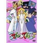 こてんこてんこ 第5巻 (DVD) (2006) 伊東みやこ; 大前