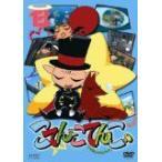こてんこてんこ 第13巻 (DVD) (2006) 伊東みやこ; 大