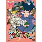 こてんこてんこ 第14巻 (DVD) (2006) 伊東みやこ; 大