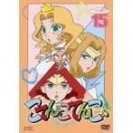 こてんこてんこ 第15巻 (DVD) (2006) 伊東みやこ; 大