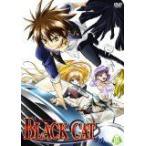 BLACK CAT Vol.4 (DVD) (2006) 近藤隆; 藤原啓治; 福圓美里; ゆかな; 豊口めぐみ; 三木眞一郎; 井上喜久子;... (管理:142171)