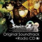 STEINS;GATE Original Soundtrack+Radio (管理:515324)