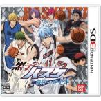 (3DS) 黒子のバスケ 勝利へのキセキ  (管理:410365)