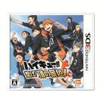 (3DS) ハイキュー!! 繋げ!頂の景色!!  (管理:410425)