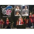 つばさ祭'06 ~春の陣~ [DVD] (2006) オムニバス; 川嶋あい; CHiYO; as; Mi [管理:143265]