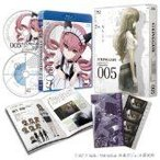 STEINS;GATE Vol.5(初回限定版) (Blu-ray) (2011) 宮野真守; 今井麻美; 花澤香菜; 関智一; 田村... (管理:210503)