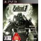 (PS3) Fallout 3(フォールアウト3): 追加コンテンツパック(CEROレーティング「Z」)(※本編が無いと遊べません。)  (管理:400346)