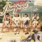 MW 〜Dear Mr. & Ms. ピカレスク〜 / 夏Dive (初回盤) / flumpool 【管理:512251】