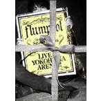 flumpool Live at YOKOHAMA ARENA!! Special Live 2010 Snowy Nights Serenade 心までも繋ぎたい (管理:181044)