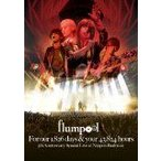 flumpool 5th Anniversary Special Live「For our 1,826 days & your 43,824 hours」 (管理:204114)