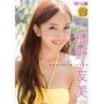 板野友美 TOMOMI ITANO (DVD) (管理:181266)