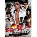 太陽が弾ける日 (DVD) /  (管理:170566)