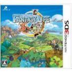 (3DS) ファンタジーライフ(特典なし)  (管理:410214)