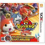 (3DS) 妖怪ウォッチバスターズ 赤猫団(メダルなし) (管理:410529)