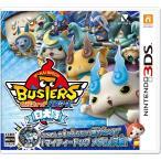 (3DS) 妖怪ウォッチバスターズ 白犬隊(メダルなし) (管理:410530)