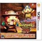 (3DS) 妖怪ウォッチバスターズ2 秘宝伝説バンバラヤー マグナム(妖怪メダル無し) (管理番号:410797)