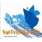 Volta Masters At Work (CD)Volta Masters; Braillie(管理:509320)