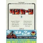 リンカーンDVD 2 (DVD) (2011) ダウンタウン(浜田雅
