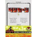 リンカーンDVD 3 (DVD) (2011) ダウンタウン(浜田雅