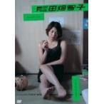 KAZUKO'S CASE 〜カズコの真実 月刊 NEO ムービー 田畑 智子〜 (DVD) /  (管理:203366)