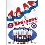 シムソンズ 通常版 (DVD)(2006) (管理:144302)
