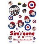 シムソンズ 青春版 (完全限定生産) (DVD)(2006) (管理:144310)