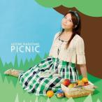 (CD)生天目仁美/ピクニック(管理:553031)