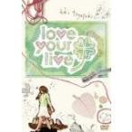 """豊崎愛生ファーストコンサートツアー """"love your live"""" (DVD) /  (管理:185624)"""