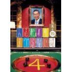 人志松本のすべらない話 其之四 通常盤 (DVD) (2008)