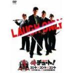 侍チュート!コント×コント×コント (DVD) (2010) チュ