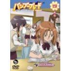 バンブーブレード DVD 四本目 (DVD) (2008) 広橋涼;