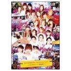 アイドルをさがせ!コレクション Vol.1 (DVD) (2002)