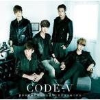 (CD)CODE-V/世界中が敵になってもきっと君を守りぬくから(初回生産限定盤B CD+DVD)