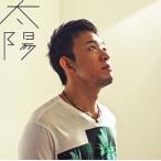 ファンキー加藤 / 太陽[DVD付]【管理:529322】
