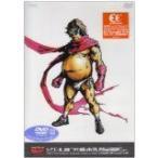 ピエール瀧PRESENTS(究極ホ乳類ニシイ)(COMIC牙COMICS) (DVD) (2003) ピエール瀧 (管理:55573)