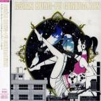 (CD)ソルファ / ASIAN KUNG-FU GENERATION (管理:85610)