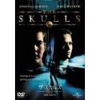 ザ・スカルズ/髑髏(ドクロ)の誓い (DVD)(2006) (管理:149286)