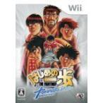 (Wii) はじめの一歩 レボリューション  (管理:380053)