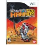 (Wii) SDガンダム スカッドハンマーズ  (管理:380013)