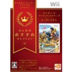 (Wii) みんなのおすすめセレクション ワンピース アンリミテッドクルーズ エピソード1 波に揺れる秘宝  (管理:380423)