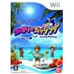 (Wii) ファミリーフィッシング (ソフト単品版)  (管理:380534)