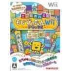 (Wii) ことばのパズル もじぴったんWii デラックス  (管理:380246)
