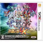 (3DS) スーパーロボット大戦UX  (管理:410223)
