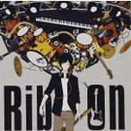 (CD)Rib on /りぶ(管理:523382)