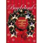 BOYFRIEND LOVE COMMUNICATION 2012 ~Xmas Bell~(初回限定盤) (DVD) (2013) (管理:204824)