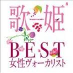 (CD)��ɱ��BEST�������������ꥹ�ȡ� / ����˥Х� (������516469)