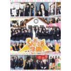 SKE48学園 DVD-BOXII (DVD) (2010) SKE48チームS (管