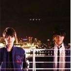 数量限定【AAA Nissy(西島隆弘)】ワガママ(CD+DVD) /  【管理:531591】