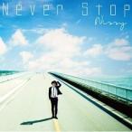 AAA Nissy(西島隆弘) 【受注限定生産盤】Never Stop (CD+DVD) / Nissy 西島隆弘(AAA) (管理:533918)